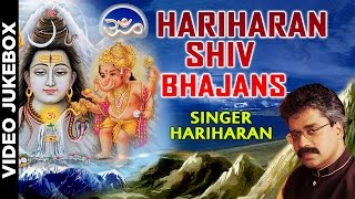 Download NON STOP HARIHARAN SHIV BHAJANS I FULL VIDEO SONGS JUKE BOX I BEST COLLECTION OF SHIV BHAJANS Video