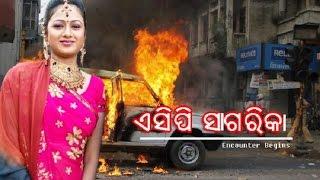 Download New Odia Film 2016 - ACP SAGARIKA - Odia Full Movie Video