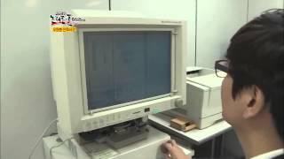 Download #05 인육은 정말 소비되고 있나?.이영돈PD,논리로 풀다 E12 Video