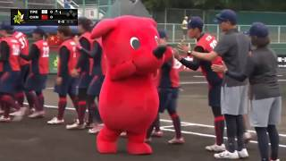 Download China v Chinese Taipei - Placement Round Games - WBSC Women's Softball World Championship 2018 Video