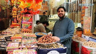 Download PESHAWAR CITY PAKISTAN Video