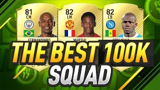 Download THE BEST 100K TEAM ON FIFA 17!!! Video