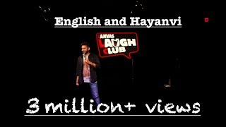 Download English and Haryanvi - By Vijay Yadav Video