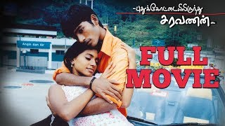 Download Pudhukottaiyilirundhu Saravanan Tamil Full Movie Video