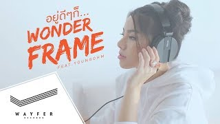 Download WONDERFRAME - อยู่ดีๆก็... (Feat. YOUNGOHM)【Official Video】 Video