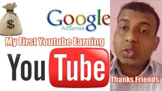 Download My First Youtube Earning I Bollywood Crazies I Thanks Friends Video