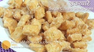 Download Shakarpara recipe | Sweet Shakarpare | Shankarpali Sugar Coated Video