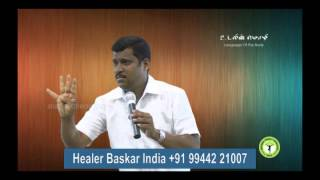 Download 3. Language of the Body (உடலின் மொழி) - Tyre Examples new 2015 Healer Baskar (Peace O Master) Video