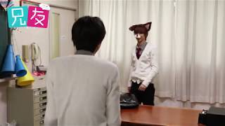 Download 横浜流星、犬ポーズで「困ったワン!」映画『兄友』メイキング映像 Video