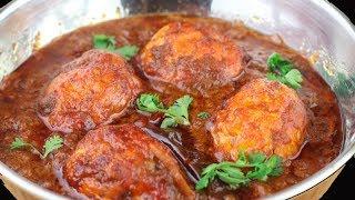 Download ऊँगली चाटते रह जाओगे आज जब जानोगे इस अंडे करी का राज | dhabha style egg curry | anda masala gravy | Video