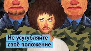 Download Как меня задержала ФСБ Video