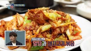 Download [추억 소환] 연애 시절 단골 식당을 찾은 지헌♥명선 #옛날 생각 #군대 생각 Video