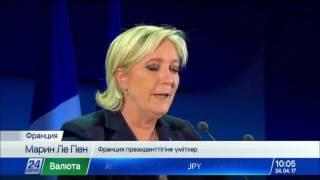 Download Франциядағы сайлаудың 95 пайыз дауыс нәтижесі бойынша Эмманюэль Макрон алға шықты Video