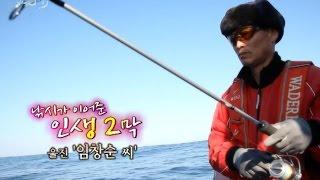 Download 낚시로 시작하는 인생2막,대구낚시[어영차바다야Humanstory] Video