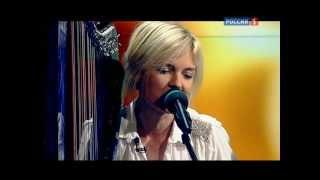 Download Мельница - Дороги Video