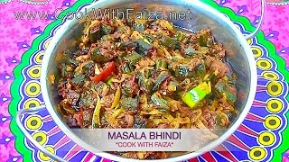 Download MASALA BHINDI - مصالہ بھنڈی - मसाला भिन्डी *COOK WITH FAIZA* Video