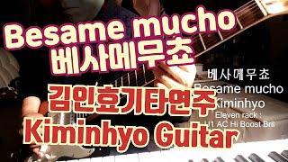 Download Besame mucho(베사메무쵸) #김인효기타연주 #Kiminhyo Guitar #Korean Guitarist Video