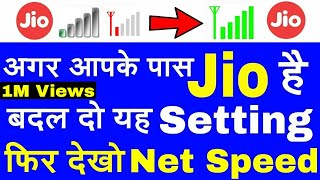 Download Secret Setting to Increase Jio Internet Speed on Android Mobile | For All Sim Cards Video