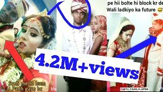 Download हँसते हँसते पागल हो जाओगे    Funny Video    Funny Marriage Jaimala varmala Video