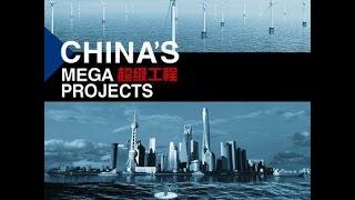 Download SUPER CHINA - MEGA PROJECT 中国超级工程 Video