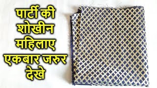Download HOW TO MAKE HANDBAG FOR PARTY | HANDBAG CUTTING AND STITCHING | HOW TO SEW HANDBAG Video