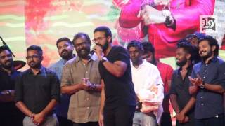 Download Honey Bee 2 Audio Launch Full Video Video