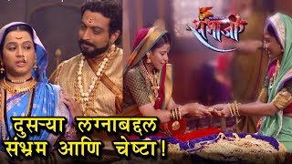 Download Swarajya Rakshak Sambhaji 30th March 2018 Update | Shambhuraje Gives Surprise | Zee Marathi Serial Video