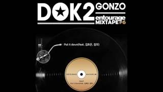 Download [안투라지 MIXTAPE #6] 도끼 (Dok2) - Put it down (Feat. 김효은 (Kim Hyoeun), 창모 (Changmo)) Video