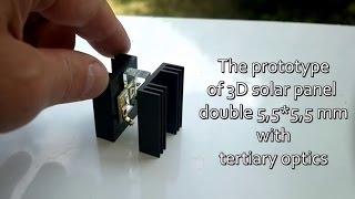 Download 3D solar cells Video