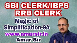 Download Simplification Questions-94 (Magical Approach) SBI CLERK-IBPS RRB Clerk (Memory based) Video