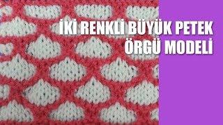 Download İKİ RENKLİ BÜYÜK PETEK - Örgü Modeli Video