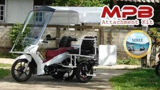 Download Honda Wave 125i MPB Multi Purpose Bike Kit / Trike Kit สามล้อ(หลัง) ทดแทน รถกอล์ฟ รถใช้ภายในโครงการ Video