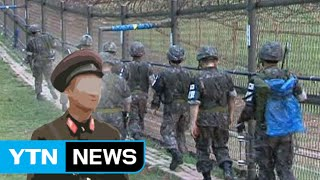 Download 19살의 어린 북한 병사가 '귀순한 이유' / YTN Video