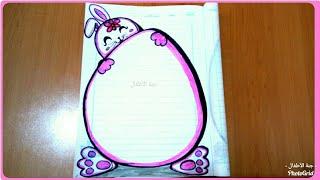 Download تزيين الدفاتر المدرسية من الداخل للبنات سهل خطوة بخطوة ، تسطير الكراسة على شكل ارنب كيوت،تزيين دفاتر Video