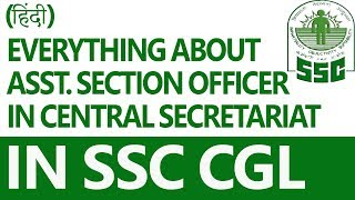 Download Everything about Asst. Section Officer in Central Secretariat (in Hindi) Video