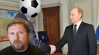 Download ″Прокремлевский ″Азов″ получил задание от Путина″ Video