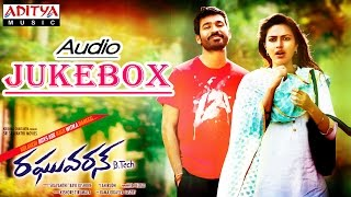 Download Raghuvaran B Tech Telugu Movie || Full Songs Jukebox || Dhanush, Amala Paul Video