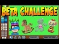 Download BLIND FOLDED MASTERPIECE CHALLENGE - DEN BETAS! ANIMAL JAM Video