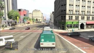 Download GTA 5 - Bus driver Video
