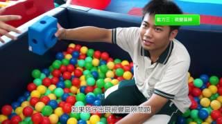 Download 兒童視知覺發展 Video
