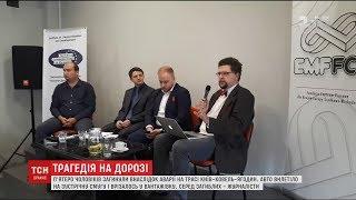 Download Жахлива ДТП на Рівненщині забрала життя п'ятьох громадських діячів Video