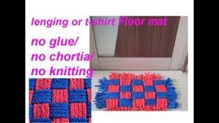 Download बिना सिलाई ओर कोरसिआ से बनाय lenging ,t-shirt se easy floor mat/door mat (RECYCLE OLD CLOTHS) Video