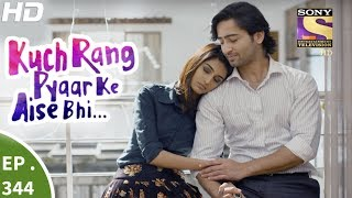 Download Kuch Rang Pyar Ke Aise Bhi - कुछ रंग प्यार के ऐसे भी - Ep 344 - 23rd June, 2017 Video
