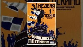 Download Battleship Potemkin (1925) movie Video