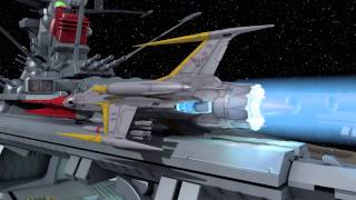 Download 【3DCG】宇宙戦艦ヤマト2199 コスモゼロ発艦シークエンス Video