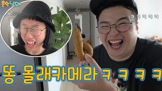 Download 똥 몰래카메라!!!!!ㅋㅋㅋ다운이반응ㅋㅋ레전드꿀잼ㅋㅋㅋㅋ Video