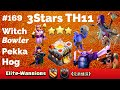 Download ClashOfClan🌟3Stars TH11 With-Pekka,Witch,Bowler,&Hogrider #169🌟2018🌟 Video