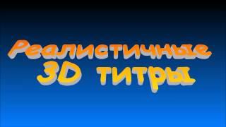 Download ФотоШОУ PRO 2.0 - новые функции! Video
