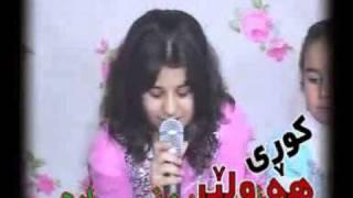 Download Kurdistan Koye (3) Video