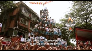 Download The Human Tower - Clip Video